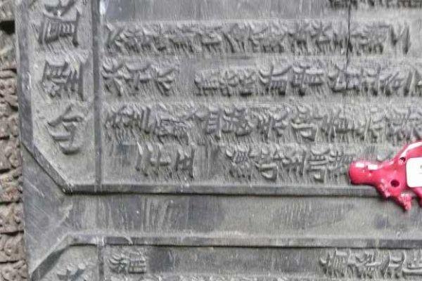 Druckplatten aus Tibet - Asiatica Foth in Freiburg