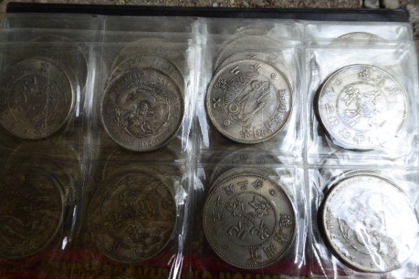 chinesiche Münzen - Freiburg