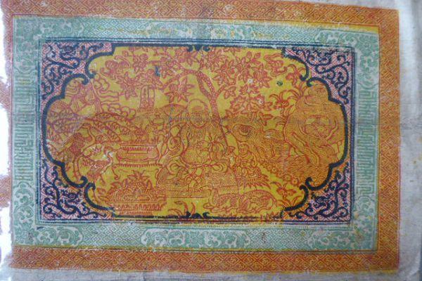 50 Tibet Geldschein-Aiatica Foth