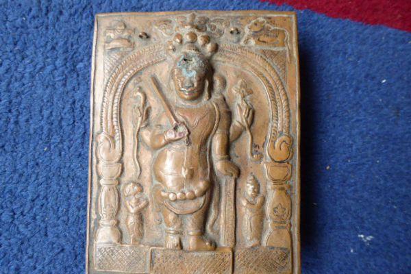 Virabhadra - Ritualschild eine Jangam