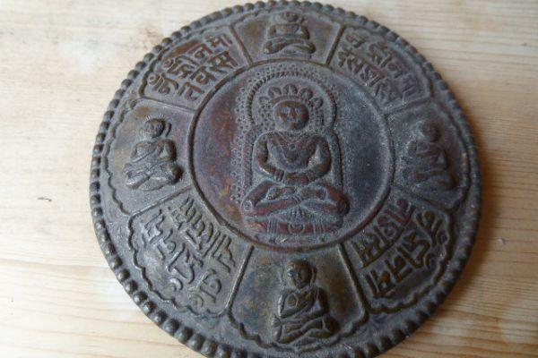 Jain Mandala - Indien