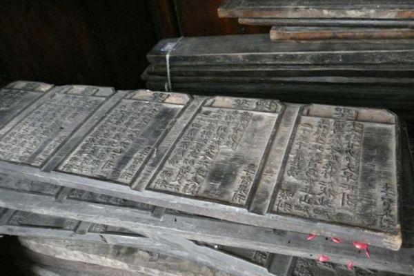 Druckplatte - Asiatica Foth