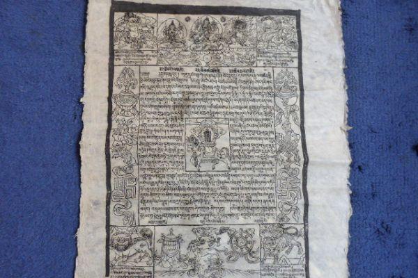 Reispapierdruck - Asiatica Foth
