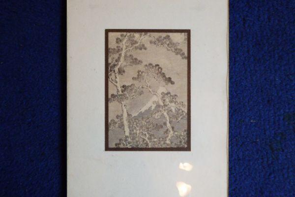 Holzschnitt aus Japan - Asiatica Foth